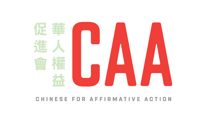 Chinese for Affirmative Action alternative logo